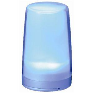カーメイト 乾電池式 LEDライト ランタン型 ブルーホワイト CZ328