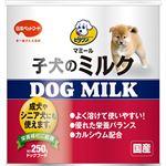 (まとめ買い)ビタワン マミール 子犬のミルク 250g×2セット