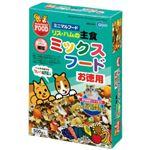 (まとめ買い)リス・ハムの主食 ミックスフード お徳用 500g×4セット