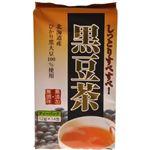 黒豆茶 12g×14包