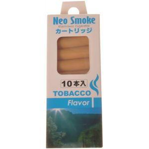 Neo Smoke タバコ カートリッジ 10本入 - 拡大画像
