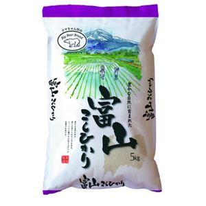 日生 富山県コシヒカリ 5kg - 拡大画像