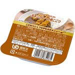 (まとめ買い)こだわりシェフのやわらかメニュー チキンカレーの煮こごり 60g×6個 (区分3/舌でつぶせる)×5セット