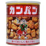 三立 カンパン 缶入 ホームサイズ 475g