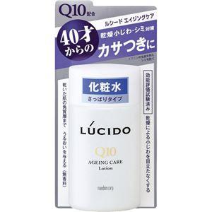 ルシード 薬用フェイスケア化粧水 120ml - 拡大画像