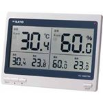 デジタル温湿時計 大型 PC-5400TRH