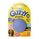 (まとめ買い)ガジィー タフトレジャー M 小型犬用×3セット
