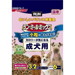 ラン・ミールミックス 鶏ささみの味わい(玄米・緑黄色野菜入)小粒成犬用 3.2kg - 拡大画像
