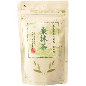 桑抹茶 粉末 2g×14包 - 拡大画像