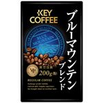 キーコーヒー VP ブルーマウンテンブレンド(粉) 200g
