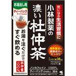 小林製薬の濃い杜仲茶 お湯出しタイプ 2.5g×30袋