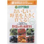 ハイポネックス 野菜の有機肥料 700g