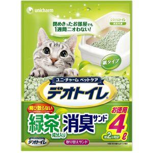 1週間消臭・抗菌デオトイレ 取りかえ専用 飛び散らない緑茶・消臭サンド 4L - 拡大画像