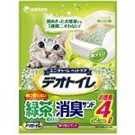 (まとめ買い)1週間消臭・抗菌デオトイレ 飛び散らない緑茶成分入り消臭サンド 4L×3セット