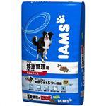 アイムス 体重管理用 ラム&ライス 成犬用 6.5kg