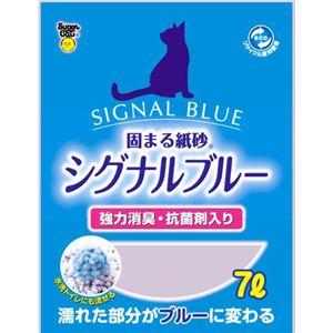 シグナルブルー 7L - 拡大画像