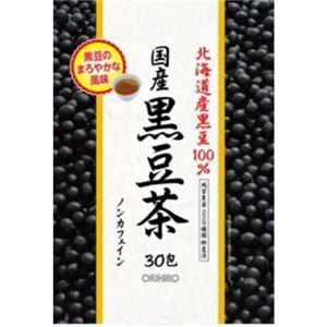 オリヒロ 国産黒豆茶100% 6g×30包 - 拡大画像