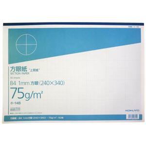 コクヨ グラフ用紙 B4 1mm方眼 50枚