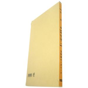 コクヨ 応用帳 ルーズリーフ B5 26穴 リ-307 100枚