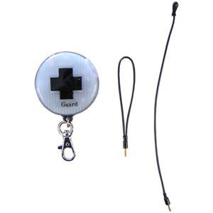リーベックス 超高感度・盗聴機発見センサー プラスガード CG-PLUS