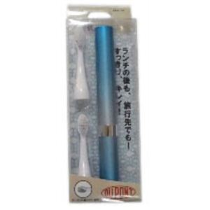 音波振動歯ブラシ HONEI  ライトブルー - 拡大画像