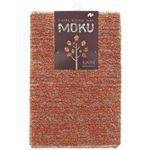 キッチンマット MOKU オレンジ 45cm×120cm