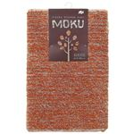 キッチンマット MOKU オレンジ 45cm×180cm