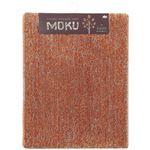 キッチンマット MOKU オレンジ 45cm×240cm