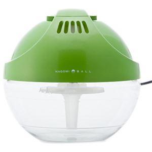 空気洗浄機 NAGOMI(なごみ) S グリーン RCW-04SGN - 拡大画像