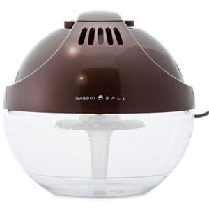 空気洗浄機 NAGOMI(なごみ) S ブラウン RCW-04SBR - 拡大画像