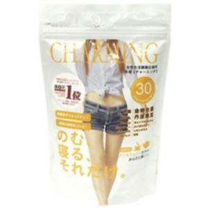 茶眠(チャーミング) 2g×30袋 - 拡大画像