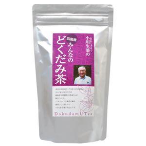 小川生薬の四国産 みんなのどくだみ茶 ティーバッグ 3.5g×20袋 - 拡大画像