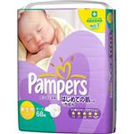 パンパース はじめての肌へのいちばん テープ 新生児 68枚