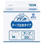 業務用 アテント テープ式 Mサイズ 3回吸収 20枚入