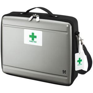 防災の達人 救急用品セット 多人数タイプ(20人程度) シルバー - 拡大画像
