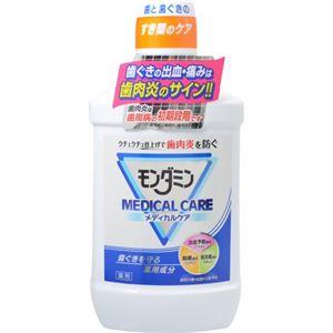 薬用モンダミン メディカルケア 1000ml - 拡大画像
