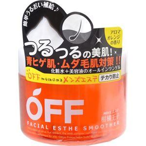 (まとめ買い)柑橘王子 フェイシャルエステスムーサーN アロマオレンジの香り 100g×4セット - 拡大画像