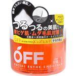 (まとめ買い)柑橘王子 フェイシャルエステスムーサーN アロマオレンジの香り 100g×4セット