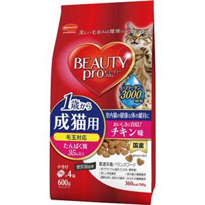 ビューティープロ 1歳からの成猫用 チキン味 室内猫用 600g(150g×4袋) - 拡大画像