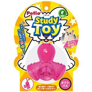 ペティオ Study Toy オクトパス - 拡大画像