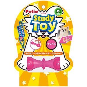 ペティオ Study Toy ダンベル - 拡大画像