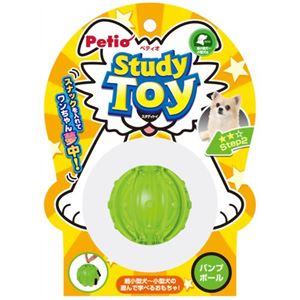 ペティオ Study Toy バンプボール - 拡大画像
