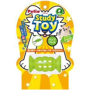 ペティオ Study Toy バンプバレル - 拡大画像