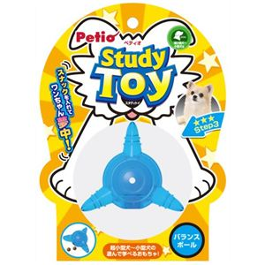 ペティオ Study Toy バランスボール - 拡大画像
