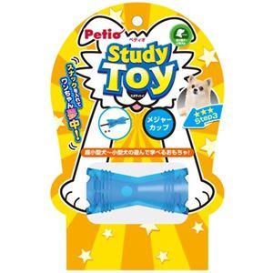 ペティオ Study Toy メジャーカップ - 拡大画像