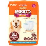 (まとめ買い)ペティオ 老犬介護用 紙おむつ 3L 12枚×4セット