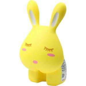 ヤザワ どこでも一緒ライト KIDS07YL ウサギ - 拡大画像