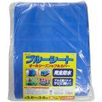 アイリスオーヤマ ブルーシート(約360cm×約360cm) B30-3636 ブルー