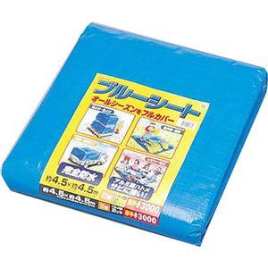 アイリスオーヤマ ブルーシート(約450cm×約450cm) B30-4545 ブルー - 拡大画像