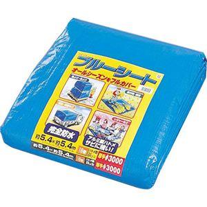 アイリスオーヤマ ブルーシート(約540cm×約540cm) B30-5454 ブルー - 拡大画像